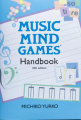 Music Mind Games Handbook 8th ed