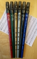 Tin Whistle Sweetone D